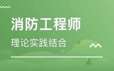 福建南平优路教育培训学校培训班