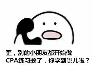 美国注册会计师与中国注册会计师有哪些区别?题型是什么样的?