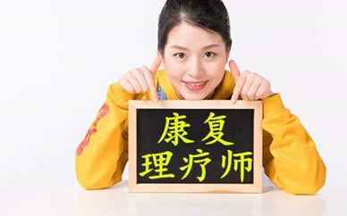 重庆万州区优路教育中医康复理疗师培训