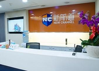 北京新中关新航道英语培训