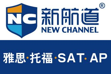 营口新航道英语培训logo