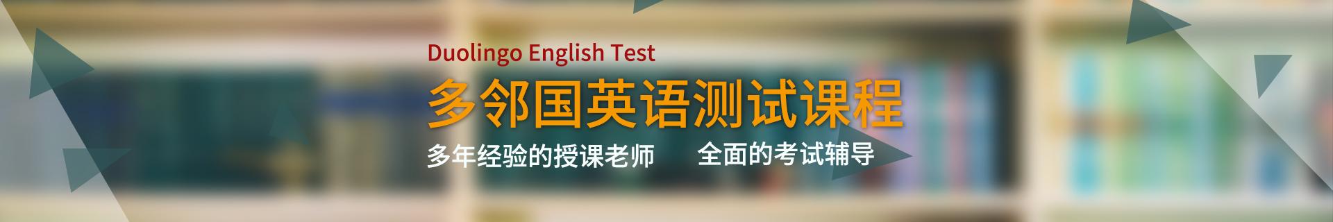 武汉青少南湖新航道英语培训