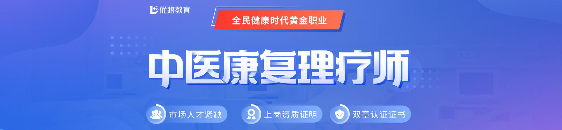 上海虹口优路教育培训学校