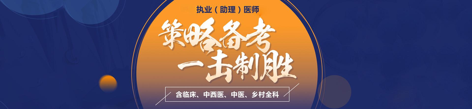 江苏连云港优路教育培训学校