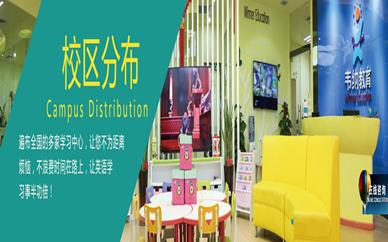 广东深圳韦纳教育培训
