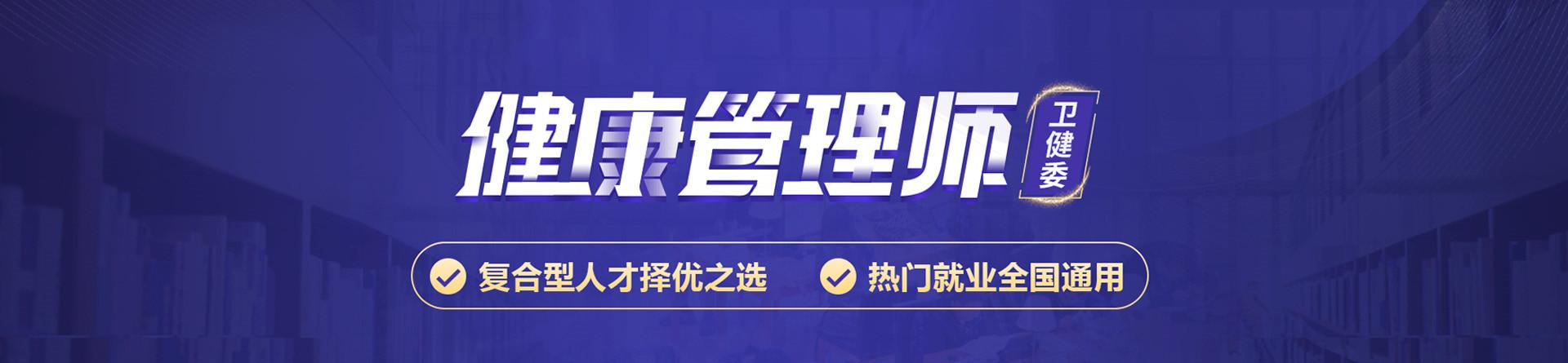 浙江杭州建学学天教育培训