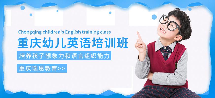 福州东二环泰禾美联青少年英语培训