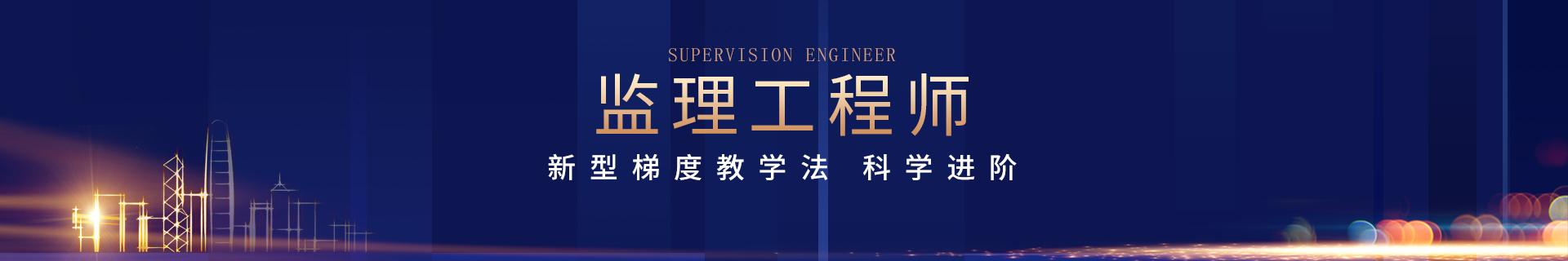 广东东莞优路教育培训学校