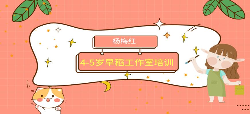 广州美联英语面试培训班