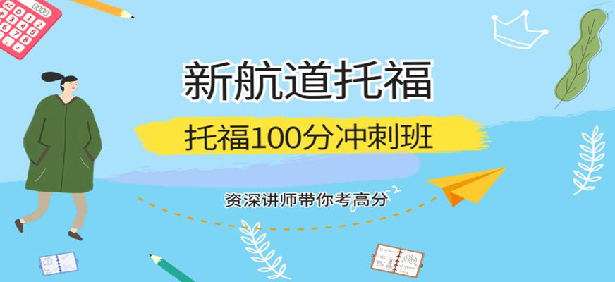 http://www.880759.com/qichexiaofei/16447.html
