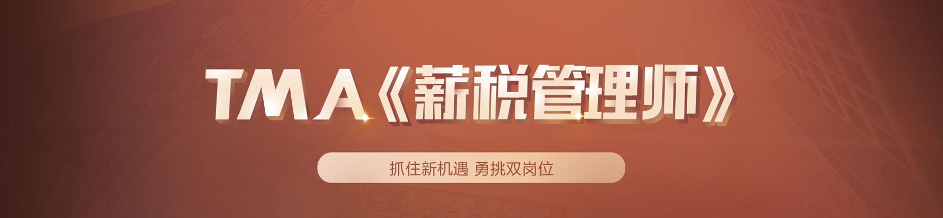 江苏常州优路教育培训学校