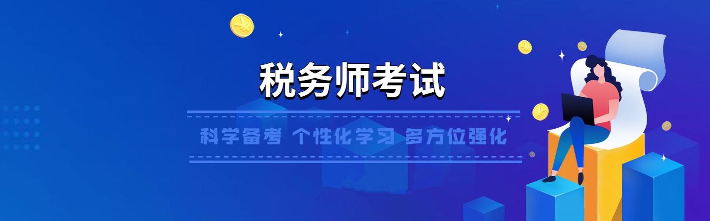 上海市虹口区学天教育培训