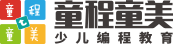 上海大融城童程童美少儿编程培训logo