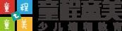 海口京华城童程童美少儿编程培训logo