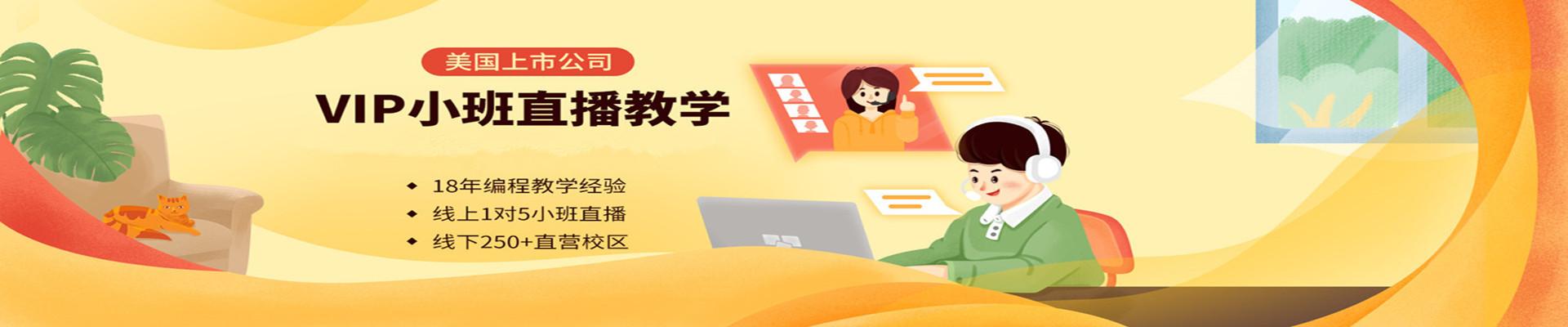 上海闵行七宝童程童美少儿编程培训