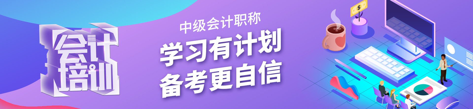 宁夏中卫优路教育培训学校