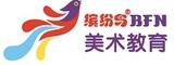 济南长清一校缤纷鸟美术教育培训logo