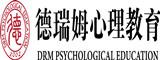 广州德瑞姆心理教育培训logo