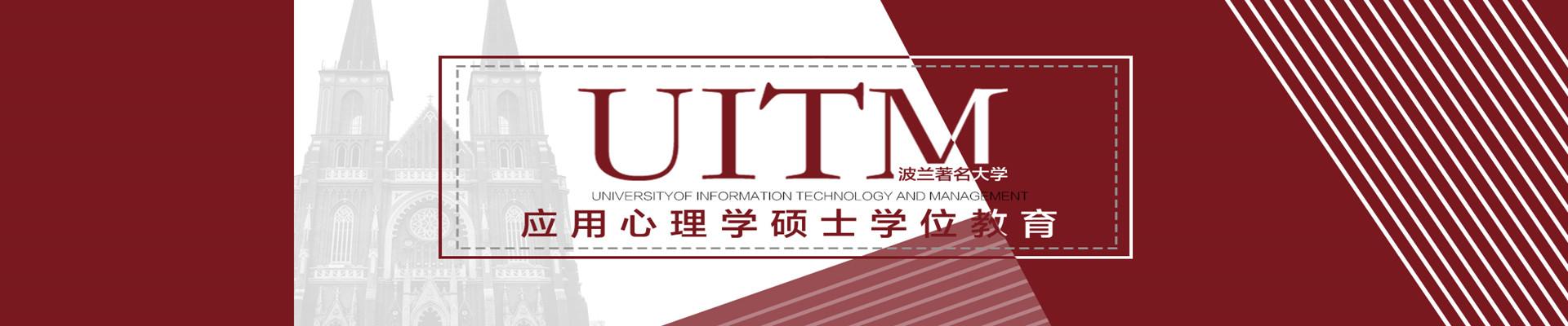 北京优路教育培训