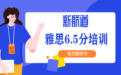 郑州碧沙岗雅思培训费一般多少钱
