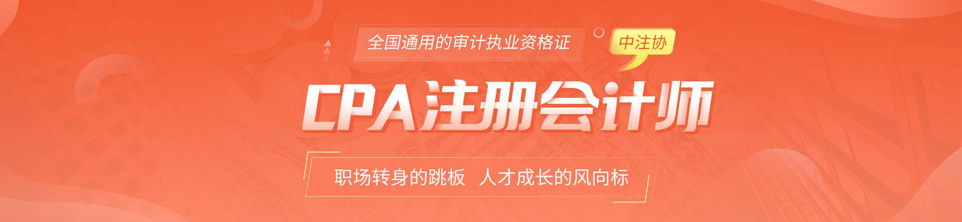 武汉藏龙岛高顿财经教育学校