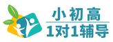 西安学霸君1对1中小学辅导培训logo