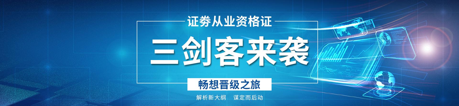 上海松江高顿财经教育学校