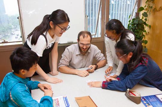 互动主题教学