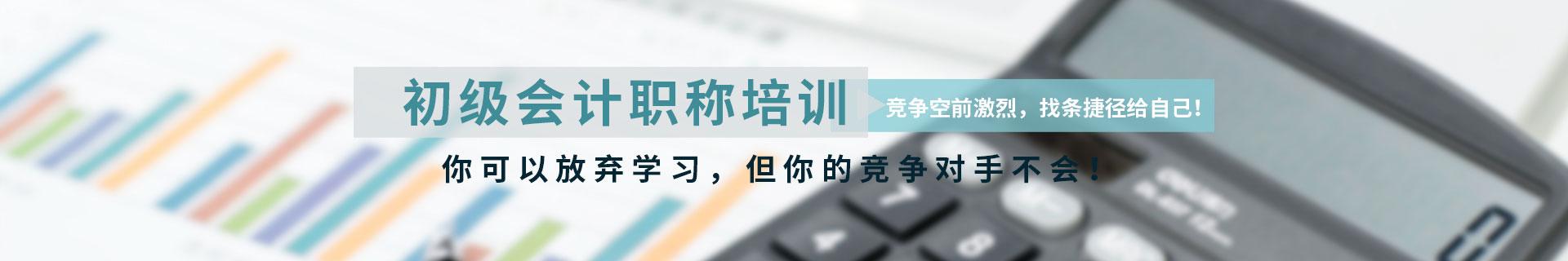 北京朝阳区高顿财经教育学校