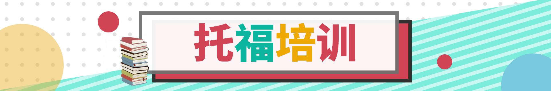 石家庄开元朗阁教育英语培训