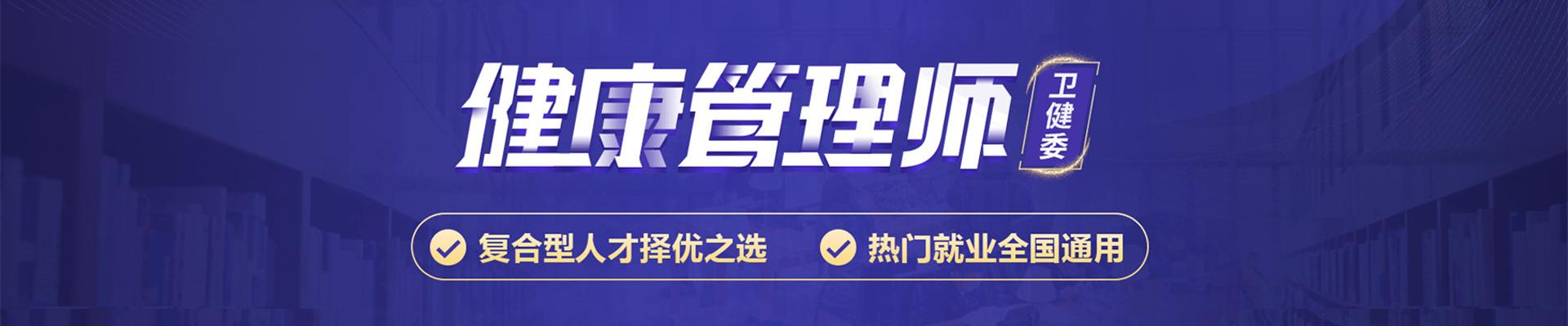 贵州六盘水优路教育培训学校