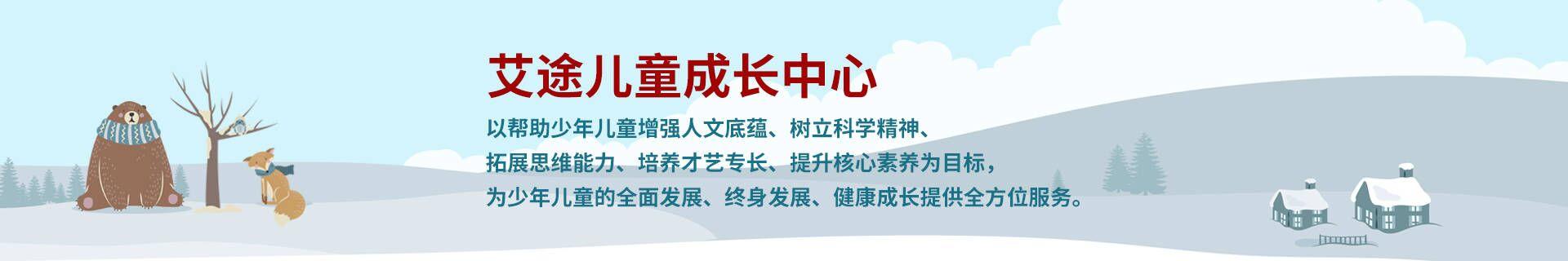 西安雁塔区曲江北池路i2全外教少儿英语培训
