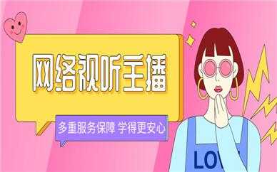 咸阳网络视听主播培训