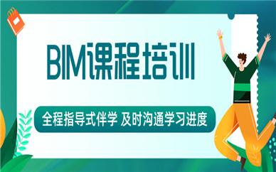 中山BIM课程培训