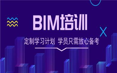 宁夏BIM考试培训班