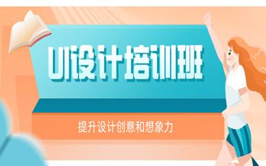 中山UI设计培训班