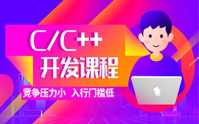 北京达内C/C++开发课程培训