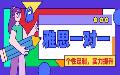 上海徐汇备考雅思选哪个机构好