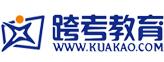 长春净月区跨考教育logo
