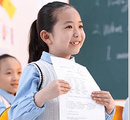 多元化教学