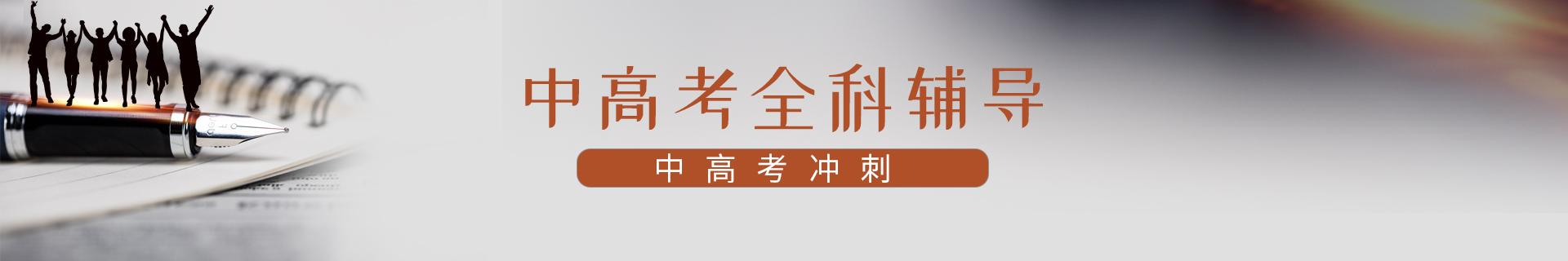 杭州西湖区文二西路秦学教育机构