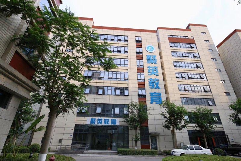 广州黄埔区敏试教育机构