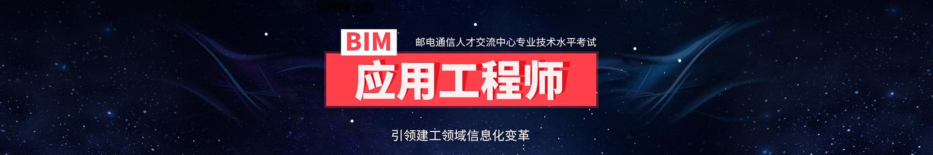 安徽亳州优路教育培训学校