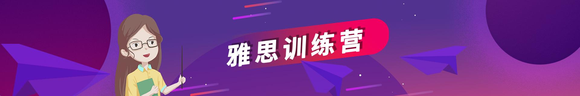 北京国贸朗阁教育英语培训