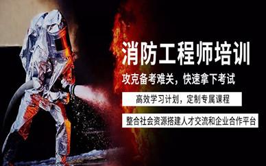 固原优路一级消防工程师培训