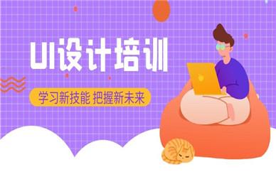南京火星时代UI设计培训