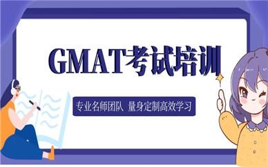常州钟楼GMAT备考推荐哪家培训机构
