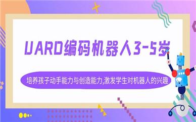 成都乐博UARO编码机器人课程