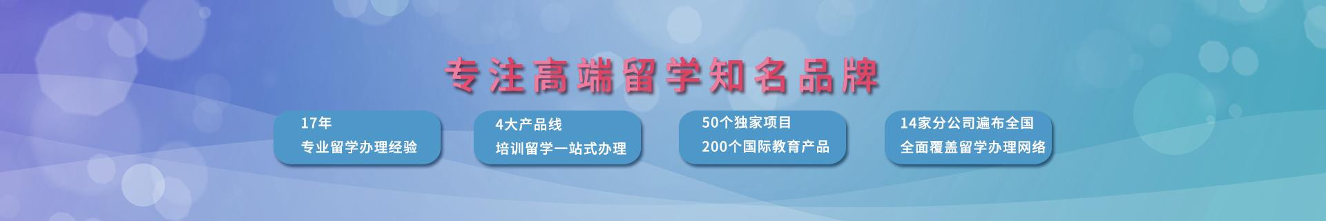 武汉武昌区美世教育留学机构