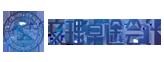 常德武陵区文理学院卓途会计logo